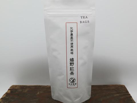化学農薬・化学肥料不使用栽培   嬉野紅茶ティーバッグ