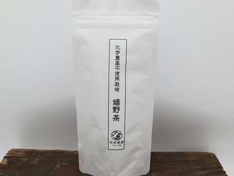 【2021年産 新茶】化学農薬・化学肥料不使用栽培嬉野茶