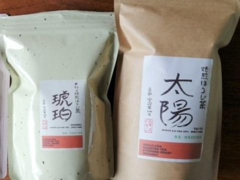 ほうじ茶大好きセット♡浅炒りほうじ茶琥珀(185g)・深炒りほうじ茶太陽(210g)のお得なセット!お水出しもOK♡(農薬・化学肥料・除草剤不使用)(ティーパックリクエスト可)