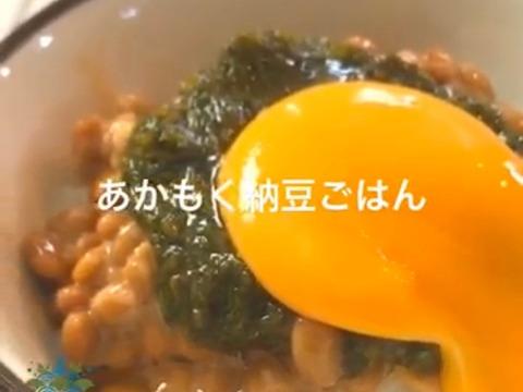 【送料無料】九州産宗像のあかもく80g×20個