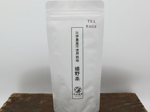【2021年産 新茶】化学農薬・化学肥料不使用栽培   嬉野茶ティーバッグ