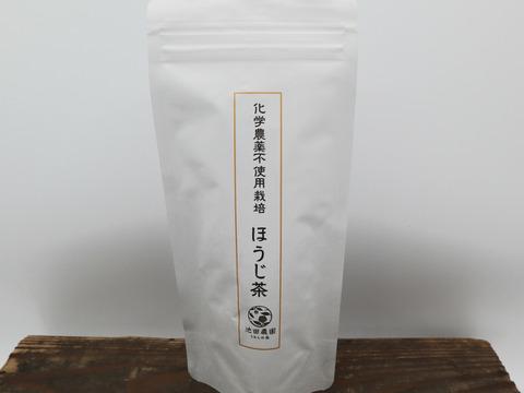 化学農薬・化学肥料不使用栽培 嬉野ほうじ茶