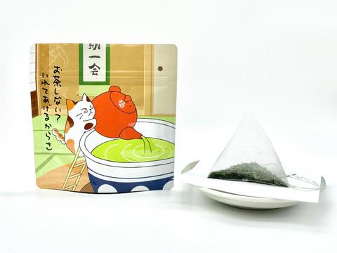 [メール便] 2袋×高級煎茶のティーバッグ(水出し可) 3g×8個入り / 狭山茶