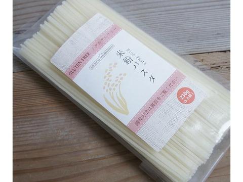 グルテンフリー!特栽米から作った米粉パスタ 2袋