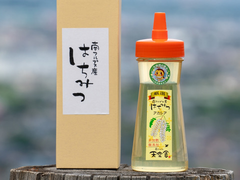 【440g×3本】アカシアはちみつで免疫力アップ!南アルプスの里山で採蜜、非加熱瓶詰め