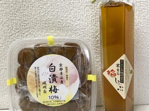 京青谷の梅しろっぷ200ml入りと白漬梅のセット