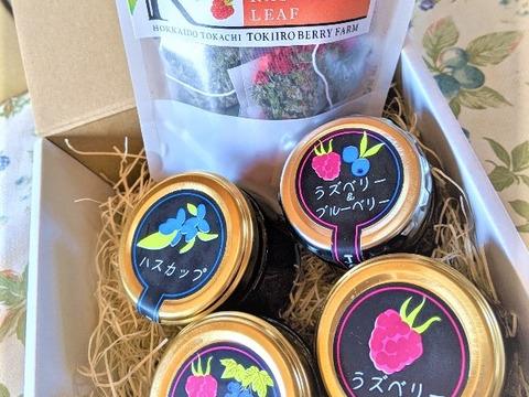 すべて北海道十勝産‼濃厚ベリージャム(4種類)とラズベリーリーフティー(10バッグ)のセット