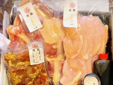 【焼肉セット!!】安曇野産寿地鶏お手軽焼肉セット!全てカット済みです。2~3人前1,000g