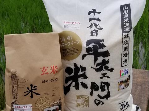 令3年産 特別栽培米ミルキークイーン精白米5kg 特別栽培米ミルキークイーン玄米2kg