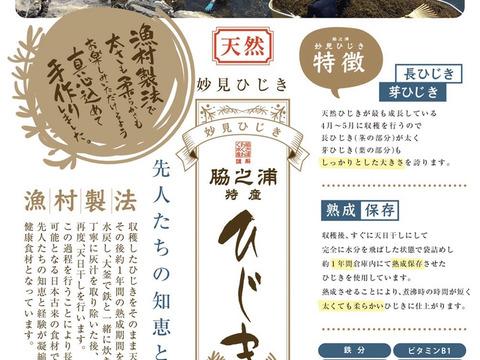 【九州産】宗像のあかもく10個☆漁村製法ひじき1袋