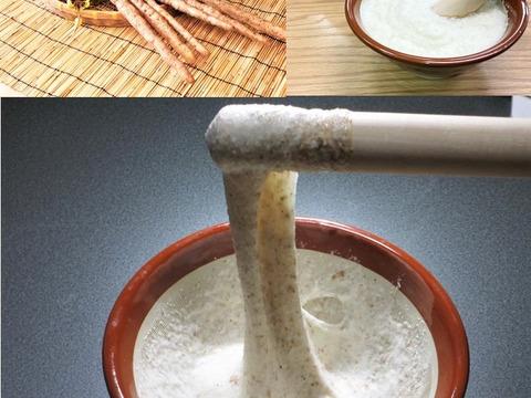 【初回限定BOX】生の自然薯とフリーズドライの自然薯パウダー お試しセット