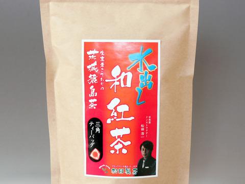 【本格的な紅茶】水出し和紅茶5g×30個入り