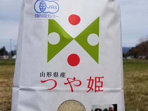 令和2年産 JAS有機栽培つや姫白米5kg
