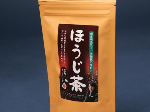 【幼児からご年配の方まで】ほうじ茶TB 2.5gx20個(メール便)