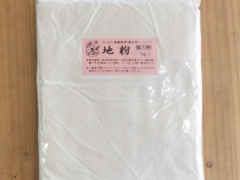 ホームベーカリーでも使える小麦粉1キロ(強力粉・準強力粉)【愛知県産】ゆめあかり