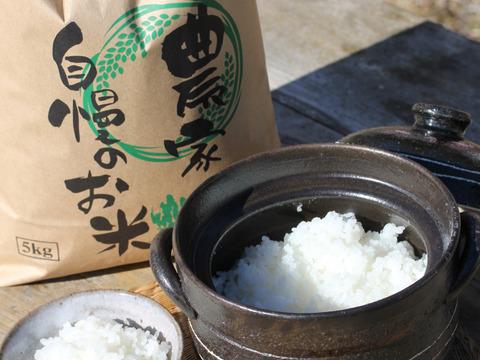 はざ干し米!栽培期間中農薬不使用! 令和2年度産コシヒカリ(精米5㎏)