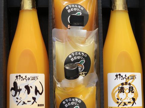 【夏ギフト】ジュース&飲むゼリーセット