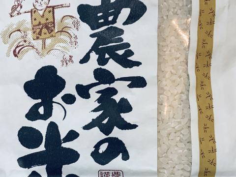 今が旬!新米2種の食べ比べセット (10キロ) コシヒカリ&ふくまる