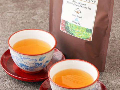 【日本茶アワード入賞】珍しい 深蒸し茶浅煎りほうじ茶 味深いほうじ茶 ティーバッグ 4g×15  2袋セット
