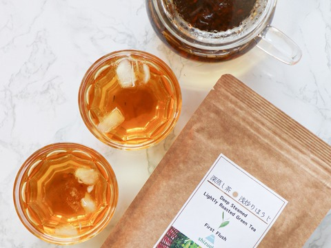 【日本茶アワード入賞】珍しい 深蒸し茶浅煎りほうじ茶 味深いほうじ茶 100g