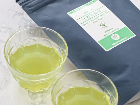 【コクうま】【Tbag3袋セット】 深蒸し緑茶 品種 つゆひかり 紐付きティーバッグ (3g×10) 3袋セット