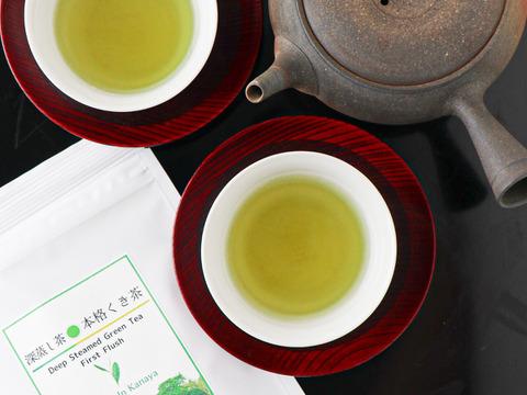 【2021年新茶販売開始!】【2袋セット】味わい緑茶 深蒸しくき茶 100g 普段飲み