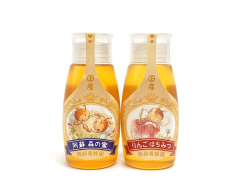 【お得な2本セット】「蜂蜜専用チューブ」 ☆〈500ℊ×2本〉純粋国産阿蘇森の蜜(百花)・りんご