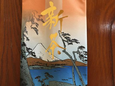 【限定】八十八夜新茶6袋