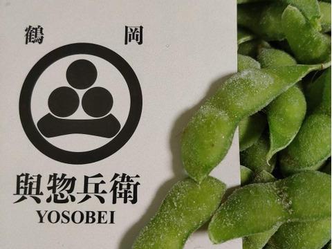 博士ちゃんで紹介されました<江戸時代の味>究極のだだちゃ豆(茹でて冷凍1kg)