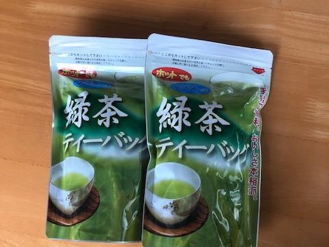 静岡(森町産)深蒸し煎茶 【煎茶ティーバッグ】(5g×40個)×2袋