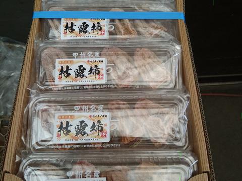 【予約販売】甲州名産 柔らか♪小さめころ柿 贈答茶箱(百目柿)