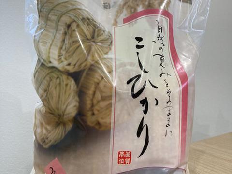 【石川県より直送!コシヒカリ米】2kg(精米)