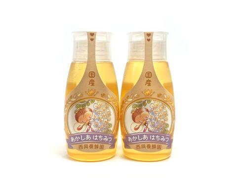 【お得な2本セット】「蜂蜜専用チューブタイプ」 ☆〈500ℊ×2本〉純粋国産アカシア