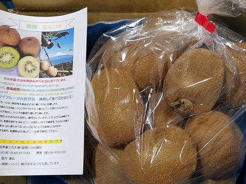 ビタミンたっぷりキウイふる~つ 家庭用2キロ(27個入【品種ヘイワード】)