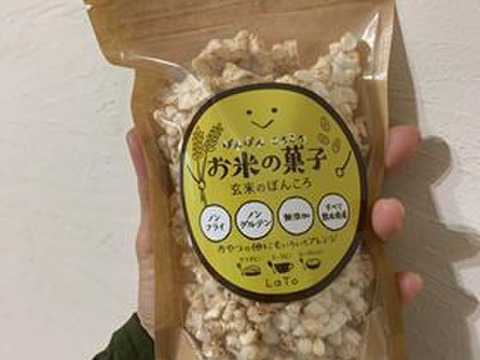 お得!【割れ】無農薬玄米と天草のお塩だけのお米の菓子 30g×5 賞味期限8月末