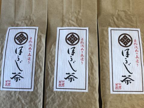 静岡(森町産)【茎ほうじ茶】(100g×3袋)