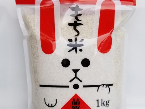 令和3年産 特別栽培米 もち米 1㎏×2袋 ヒメノモチ