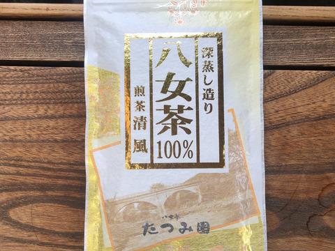 高級八女茶全国へ!当店大人気☺︎の煎茶‼︎