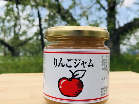 【家庭用☆お買い得!】2020年12月収穫!濃厚まるごとリンゴジャム(1箱4個入)