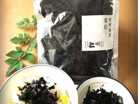 【有明産新海苔!】お手ごろばら干し海苔『紫彩』3袋セット