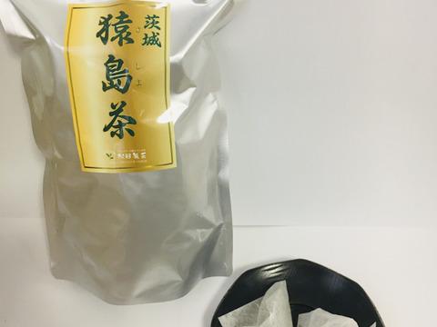 【業務用】お徳用猿島茶TB 5gx100個