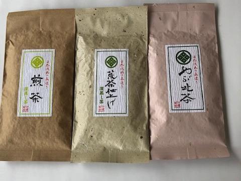 ネコポス便 静岡(森町産)深蒸し煎茶 お茶飲み比べ 煎茶・やぶきた・荒茶仕上