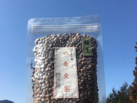 2019年産 新茶【三重県 熊野産】自然栽培 六条麦茶(150g)