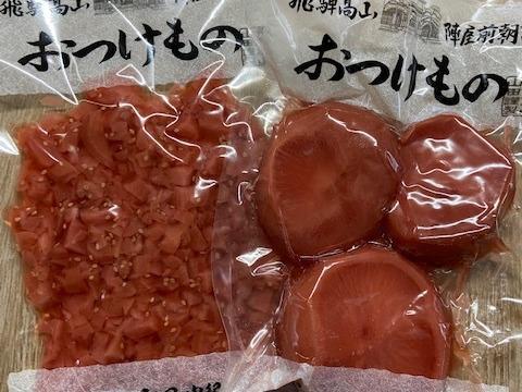 【飛騨高山 漬物】赤かぶの漬物2種詰め合わせ(送料360円)
