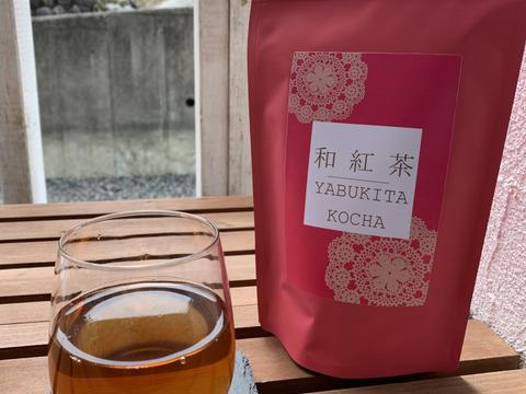 プレゼント包装無料!香り高い和紅茶 リーフ100g