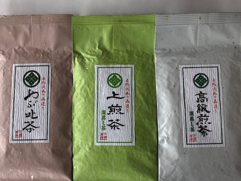 ネコポス便 静岡(森町産)深蒸し煎茶 お茶飲み比べ 高級・上煎茶・やぶきた