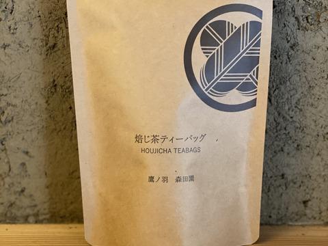 人気NO1 洋菓子に合う焙じ茶ティーバッグ 3本セット