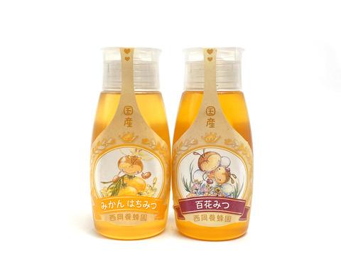 【お得な2本セット】「蜂蜜専用チューブ」 ☆〈500ℊ×2本〉純粋国産みかん・百花