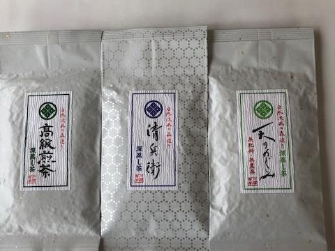 配達時間指定 静岡(森町産)深蒸し煎茶 お茶飲み比べ 清兵衛・高級・天のめぐみ
