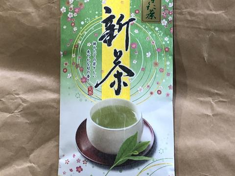【2021年新茶初物】ほっと一息 静岡本山茶 100g袋 宅配便